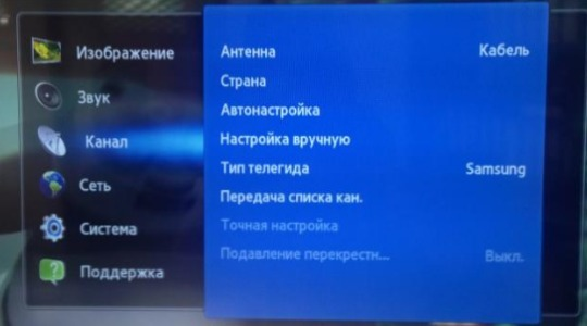 Как настроить цифровое телевидение на Смарт ТВ фото 1