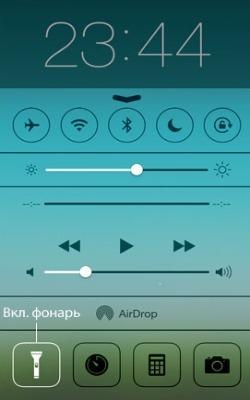 Вспышка на звонок Айфон 7 как включить