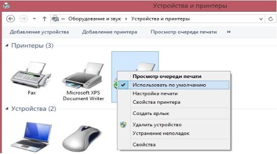 Компьютер не видит принтер через USB
