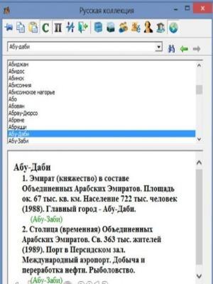 Программы для проверки орфографии и пунктуации