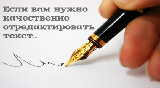 Программа для проверки орфографии фото 2