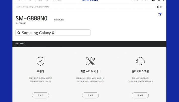 Samsung Galaxy X фото 3