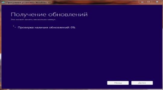 Зависло обновление Windows 10 фото 3