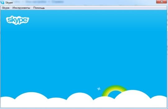 Не открывается Скайп фото 2