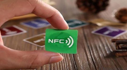 Есть ли в телефоне NFC