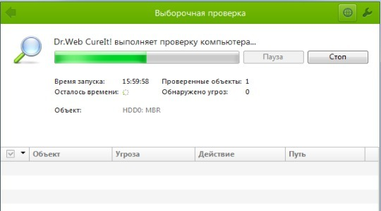 80070103 Windows 7 фото 2