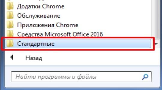 80070103 Windows 7