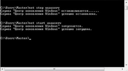 80070103 ошибка обновления Windows 7