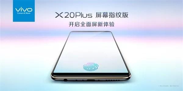 Vivo X20 Plus UD фото 2