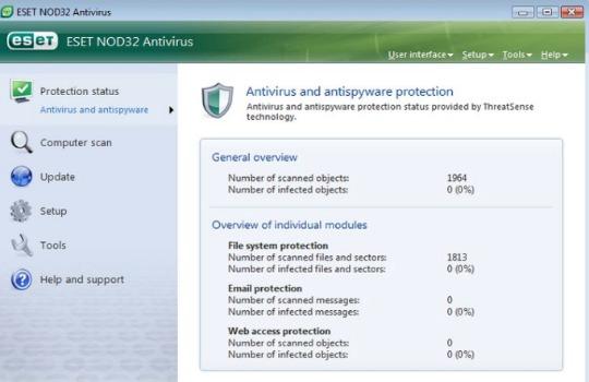 Лучший бесплатный антивирус для Windows 10
