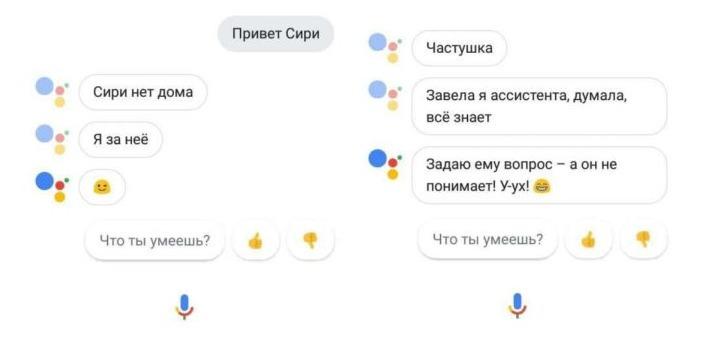Google Assistant на русском языке фото 2