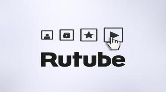 Скачать видео с Рутуба фото 1