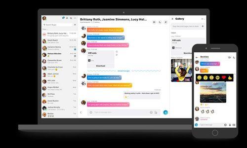 функция частных бесед для Skype