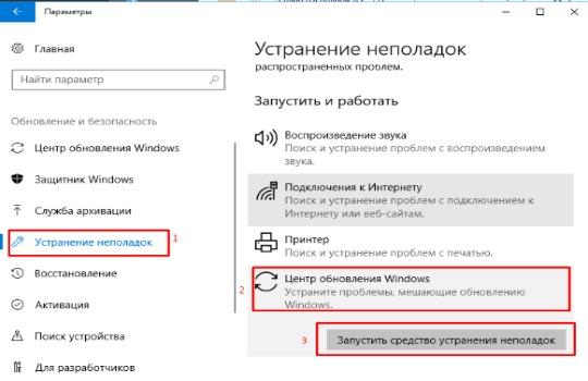Ошибка 0x80070002 Windows