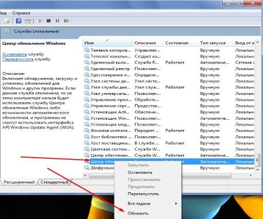 0x80070002 Windows 10