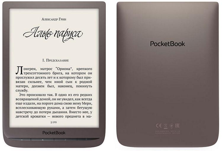 PocketBook 740 фото 2