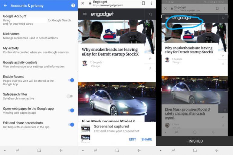 Google редакторование скриншотов фото 2