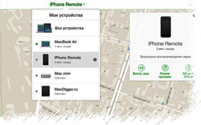 Как отвязать iPhone перед продажей фото 2