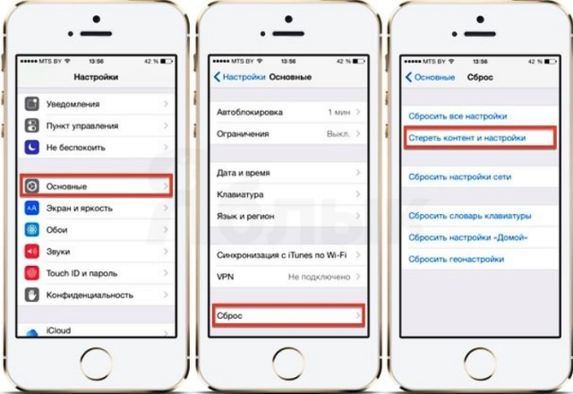 Отвязать iPhone от Apple id перед продажей фото 2