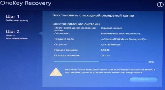 Как сбросить настройки на Windows 10 фото 3
