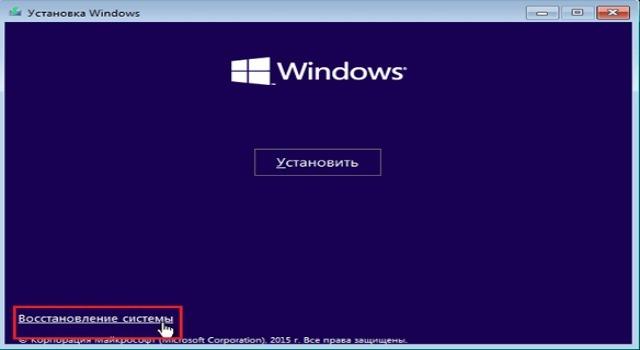 Как сбросить Windows 10 до заводских настроек фото 1