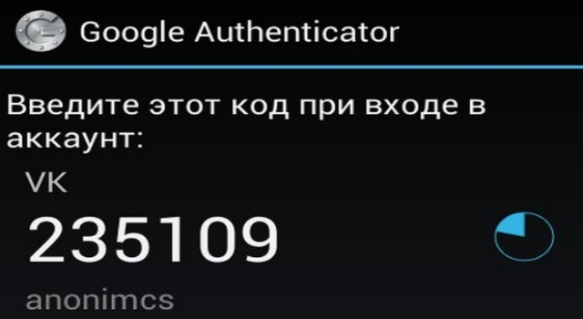 Google Authenticator как восстановить аккаунты