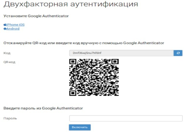 Google Authenticator Windows