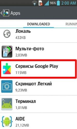 Ошибка 506 на Андроид