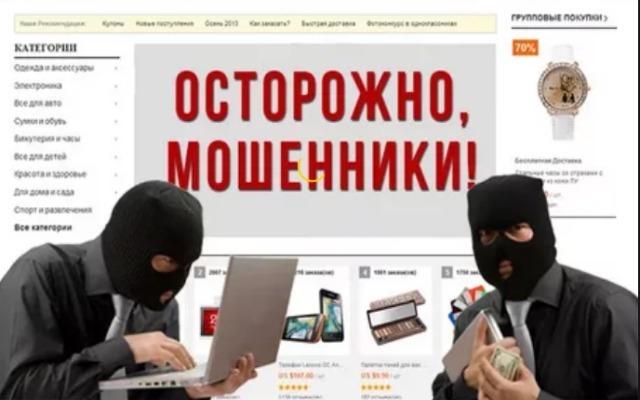 Проверка сайта на мошенничество фото 2