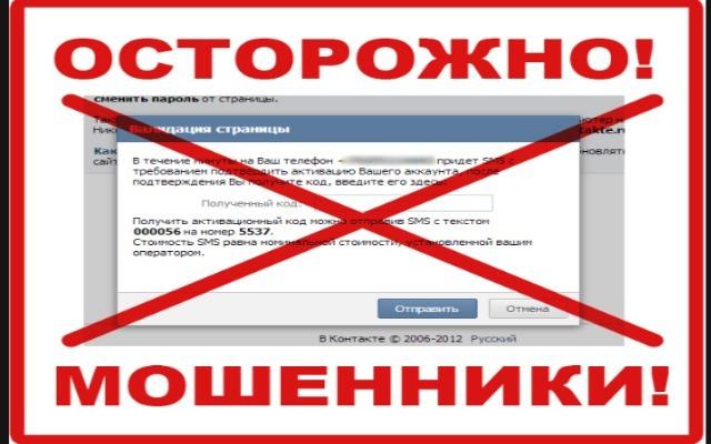 Проверить сайт на мошенничество онлайн фото 1