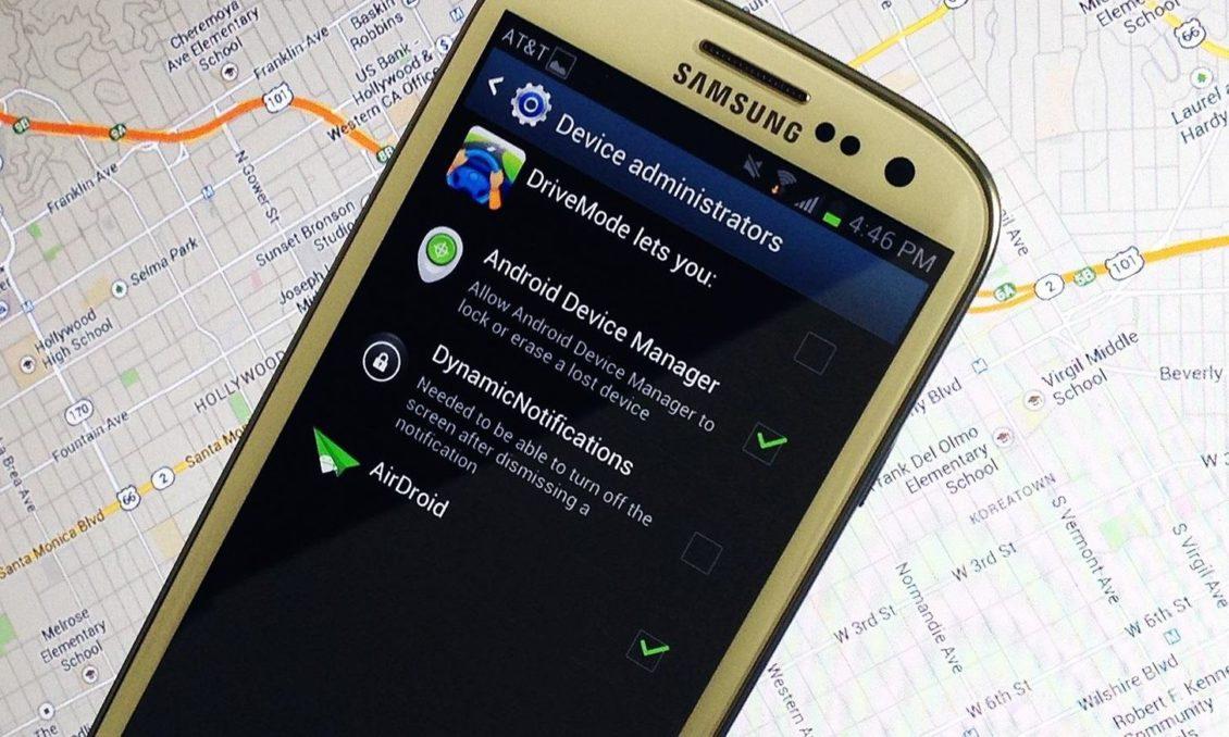 Android Device Manager поможет найти Ваш смартфон