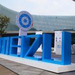 Meizu новый бюджетный смартфон