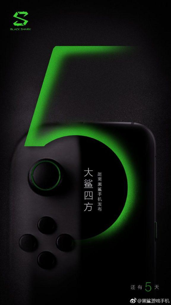 Смартфон Xiaomi Blackshark фото 5