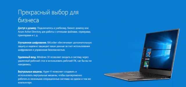 Срок действия лицензии Windows 10 истекает фото 1