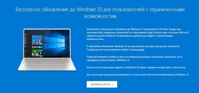 Срок действия лицензии Windows 10 истекает фото 2
