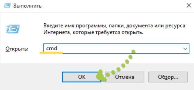 Срок вашей лицензии Windows 10 истекает фото 1