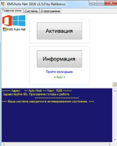 Срок лицензии Windows 10 истекает что делать фото 1