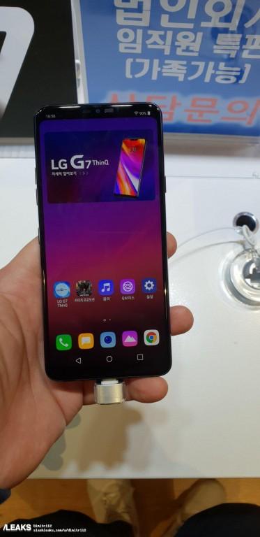 Смартфон LG G7 ThinQ фото 2