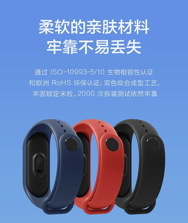 Фитнес-браслет Xiaomi Mi Band 3 фото 3