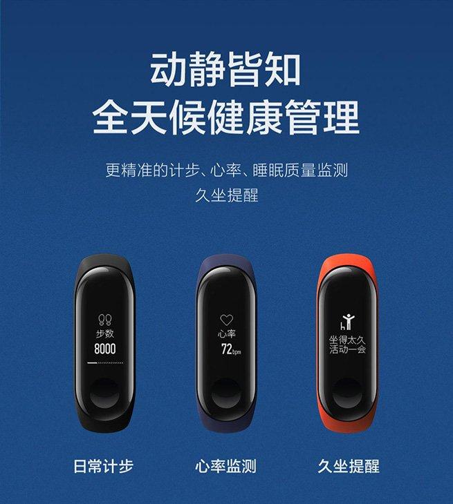 Фитнес-браслет Xiaomi Mi Band 3 фото 2