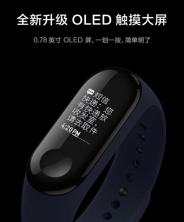 Фитнес-браслет Xiaomi Mi Band 3 фото 4