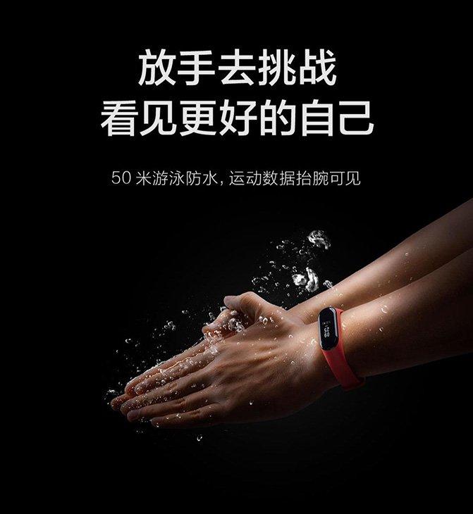 Фитнес-браслет Xiaomi Mi Band 3 фото 5