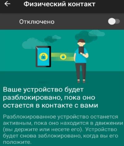 Google Smart Lock пароли фото 2
