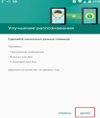 Google Smart Lock пароли фото 4