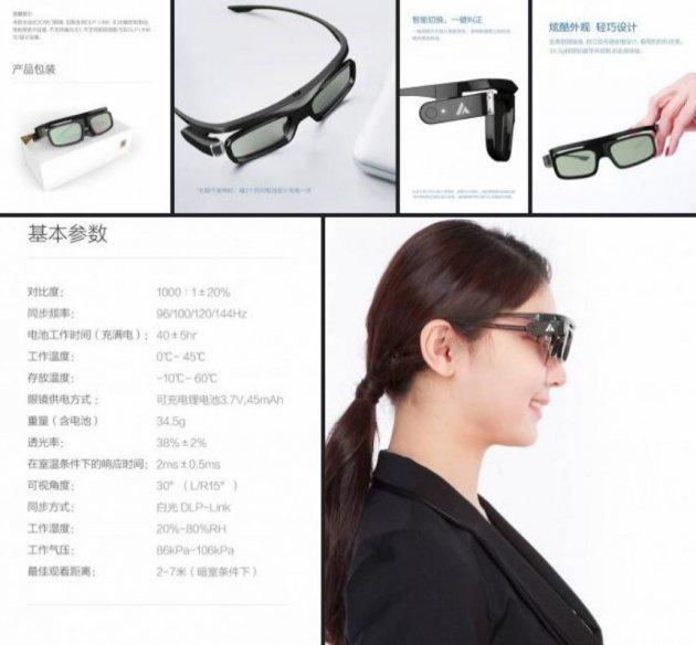 Xiaomi 3D-очки фото 3