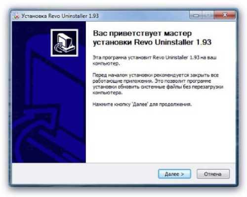 как удалить браузер амиго