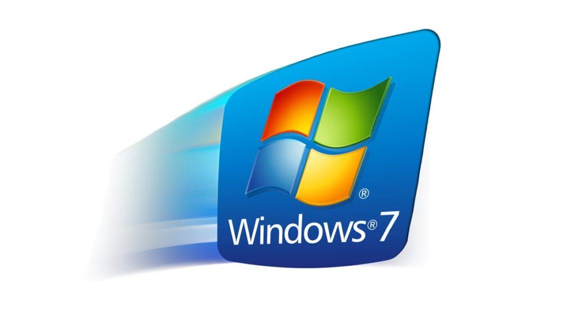 Ускоренная загрузка Windows 7