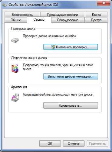как ускорить загрузку ноутбука windows 7 фото 2