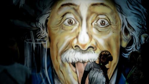 Игра «Виртуальный Эйнштейн»