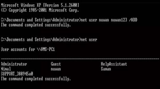 вход в windows 10 без пароля автоматически фото 2